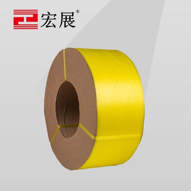 黄色透明全自动打包带