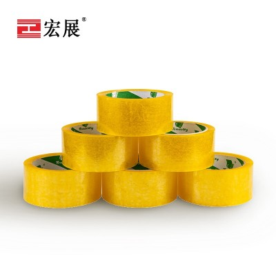 黄透封箱胶带