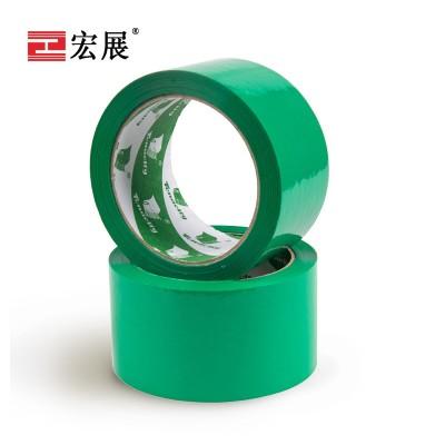 绿色封箱胶带